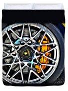 Piece Of Yellow Lamborghini Duvet Cover