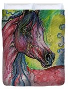 Pink Horse With Blue Mane Duvet Cover