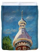 Play Of Light - University Of Tampa Duvet Cover