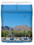 Plaza Across From Potala Palace Which Replaced A Natural Lake-tibet Duvet Cover