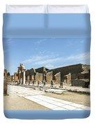Pompeii 5 Duvet Cover