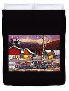 Pond Hockey Birch Tree And Mountain Duvet Cover