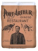 Port Arthur Restaurant New York Duvet Cover by Movie Poster Prints