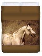 Portait Of A Stallion Duvet Cover