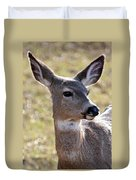 Portrait Of A Deer Duvet Cover