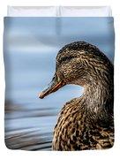 Portrait Of A Duck Duvet Cover