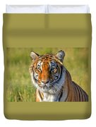 Portrait Of A Tiger Duvet Cover