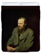 Portrait Of Fyodor Dostoyevsky Duvet Cover