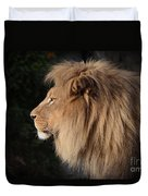 Portrait Of The King Of The Jungle  Duvet Cover