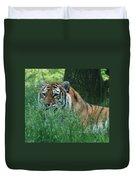 Predator In The Grass Duvet Cover