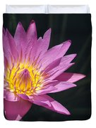 Pretty Pink And Yellow Water Lily Duvet Cover