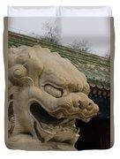 Prince Gong's Mansion  Duvet Cover