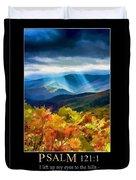 Psalm 121 Duvet Cover