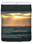 Psalm 23 Beach Sunset Duvet Cover