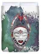 Punu Mask - Maiden Spirit Mukudji Duvet Cover