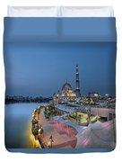 Putra Mosque At Blue Hour Duvet Cover