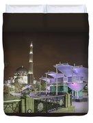 Putra Mosque At Night Duvet Cover