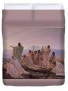 Pythagoreans' Hymn To The Rising Sun Duvet Cover