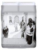 Qarawiyyin Mosque Duvet Cover