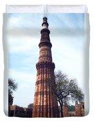 Qutb Minar Duvet Cover