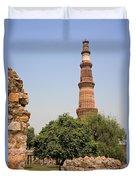 Qutub Minar Duvet Cover