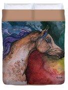 Rainbow Arabian Duvet Cover