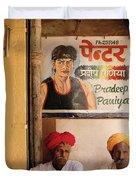 Life Of Rajasthan Duvet Cover