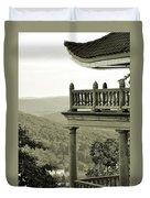 Reading Pagoda Duvet Cover