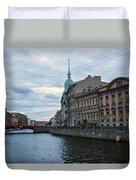 Red Bridge - St. Petersburg - Russia Duvet Cover