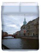Red Bridge View - St. Petersburg - Russia Duvet Cover