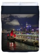 Red Jewel Of The Night Duvet Cover