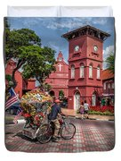 Red Square Malacca Duvet Cover