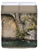 Rock Artwork Duvet Cover