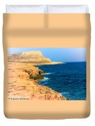 Rocks And Sea Duvet Cover