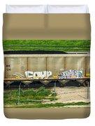 Rolling Art Duvet Cover