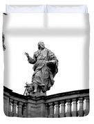 Rome Four Duvet Cover