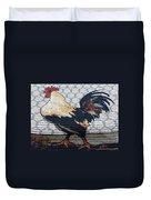 Rooster1 Duvet Cover