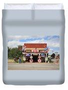 Route 66 - Sandhills Curiosity Shop Duvet Cover