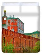 Russian Orthodox Church From Park Outside The Kremlin In Moscow-russia Duvet Cover