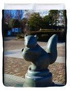 Sagamihara Asamizo Park 5 Duvet Cover