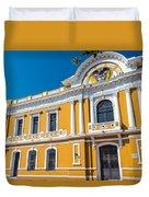 Santa Marta City Hall Duvet Cover