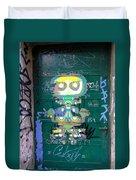 Sao Paulo Green Door II Duvet Cover