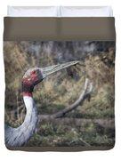 Sarus Crane Duvet Cover