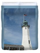Scituate Light Four Duvet Cover