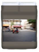 Scooter In Paris Duvet Cover