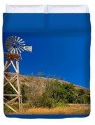 Scorpion Windmill Duvet Cover