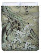 Sea Dragon Duvet Cover