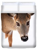Seeing Into The Eyes Duvet Cover