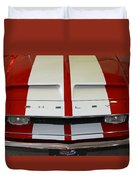 Shelby Hood Duvet Cover