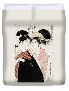 Shirai Gonpachi, C1798 Duvet Cover